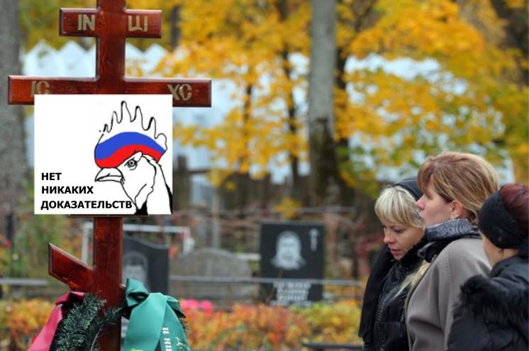 За сутки в боях погибли четверо украинских воинов, 5 - ранены, - пресс-центр АТО - Цензор.НЕТ 7219