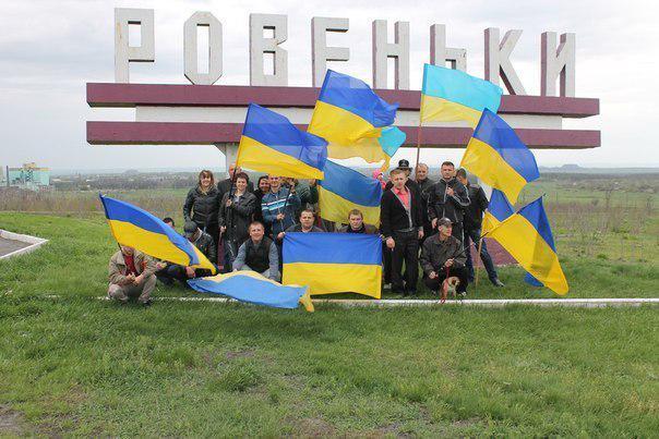 """Террористы 18 раз неудачно атаковали украинские позиции. Бандиты обстреляли из """"Града"""" ТЭС возле Счастья, - пресс-центр АТО - Цензор.НЕТ 6618"""