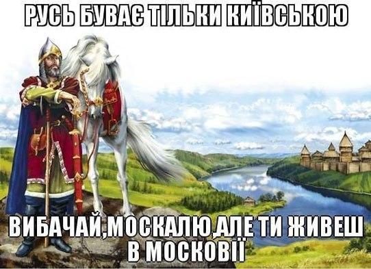 Порошенко по решению СНБО предложил Раде отменить особый статус Донбасса - Цензор.НЕТ 7512