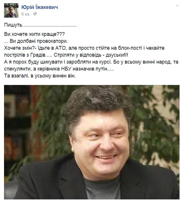 """Порошенко - силовикам: """"Силы и средства, чтобы защитить государство, у нас есть"""" - Цензор.НЕТ 5418"""