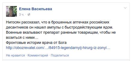 Украинцы Австралии к приезду Путина запланировали акцию протеста - Цензор.НЕТ 3860