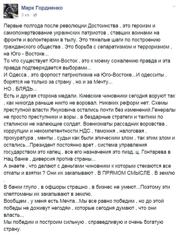 Луценко считает возможным возврат не подконтрольных властям территорий дипломатическим путем - Цензор.НЕТ 9509