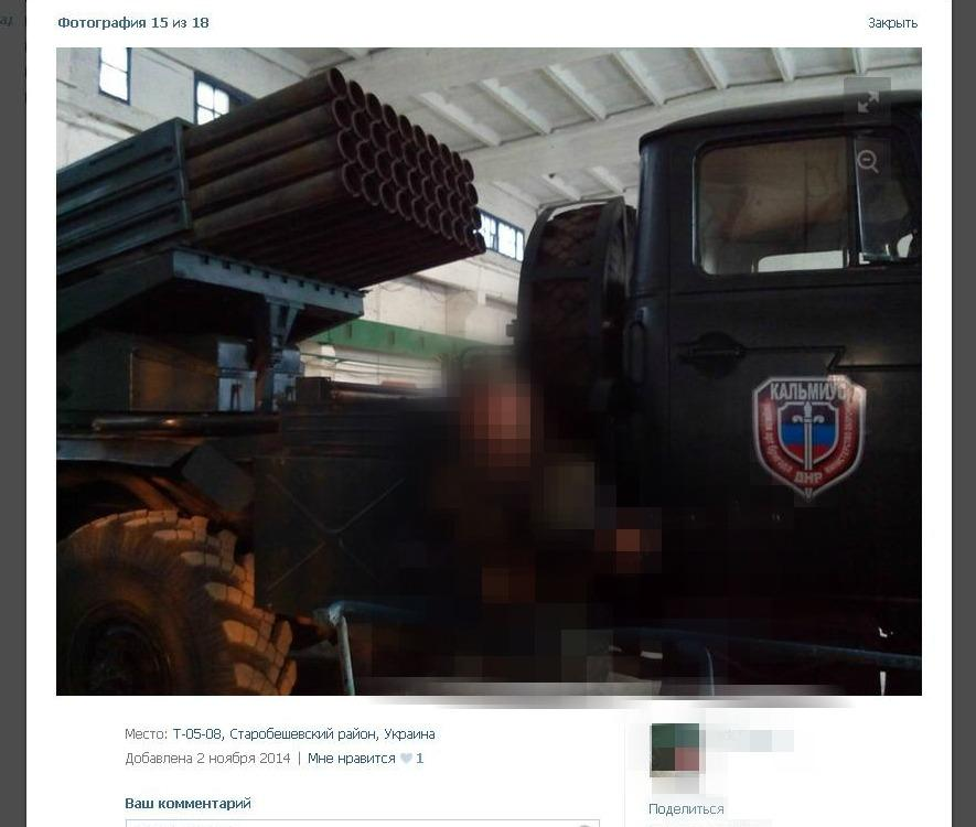 Украинские хакеры пресекают финансирование российских боевиков: заблокировано пять счетов - Цензор.НЕТ 9824