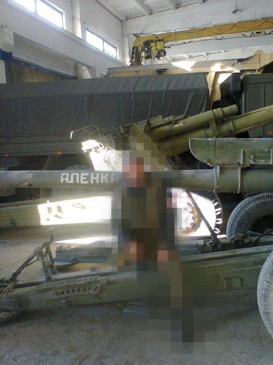 Украинские хакеры пресекают финансирование российских боевиков: заблокировано пять счетов - Цензор.НЕТ 5772