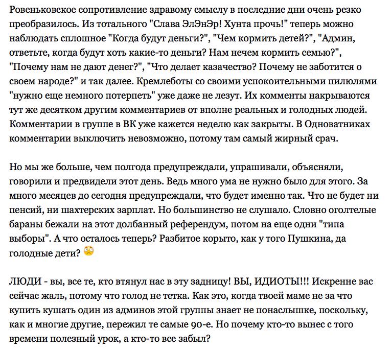 Нищук: Обнаружены серьезные нарушения со стороны дирекции Софии Киевской - Цензор.НЕТ 1998