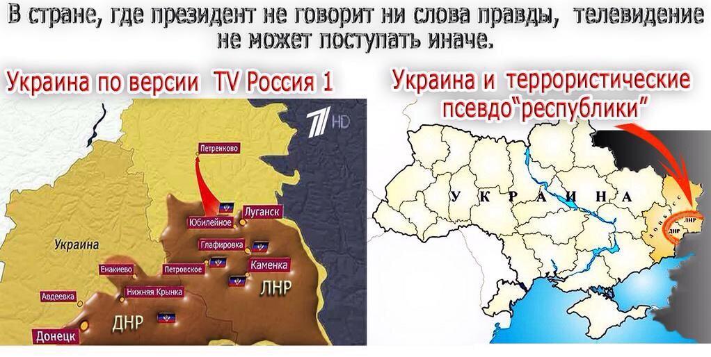 Украинские хакеры пресекают финансирование российских боевиков: заблокировано пять счетов - Цензор.НЕТ 3772