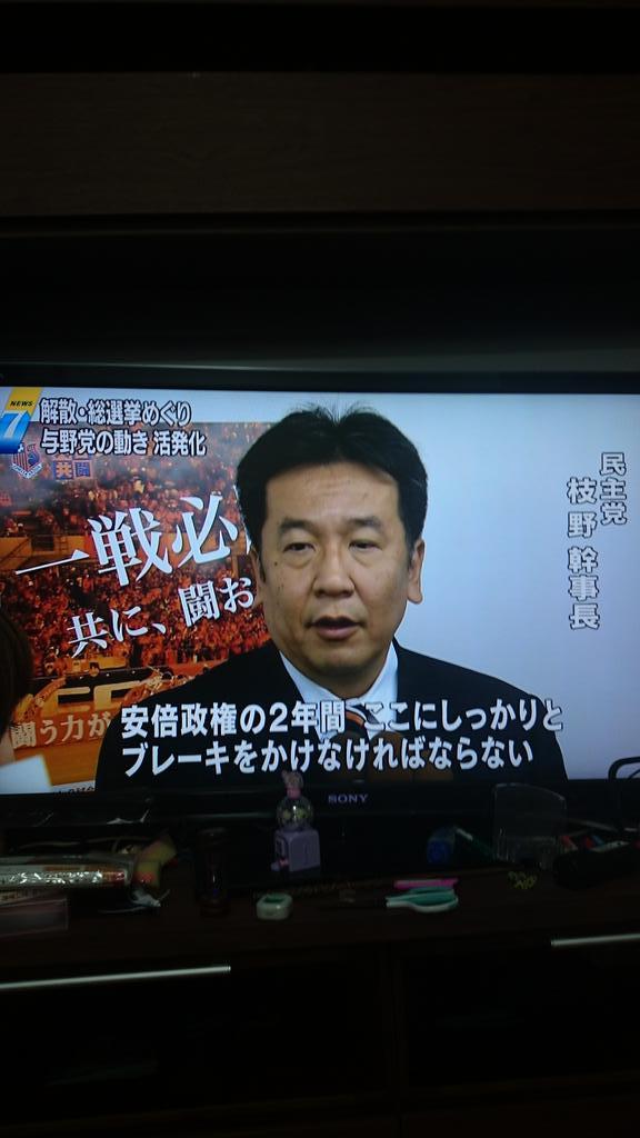 後ろのポスターw http://t.co/zNOvxmsvgx