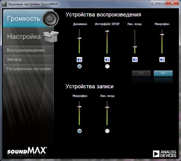 Скачать драйвер для usb to rs 232 cable