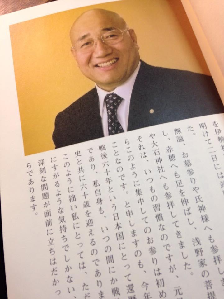 鈴木智彦/SUZUKI TOMOHIKO on T...