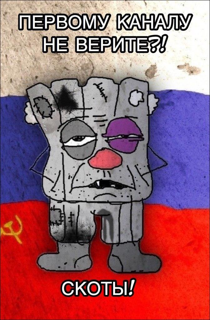 """Украина не располагает сведениями о содержании путинского """"гуманитарного конвоя"""", - СНБО - Цензор.НЕТ 3888"""