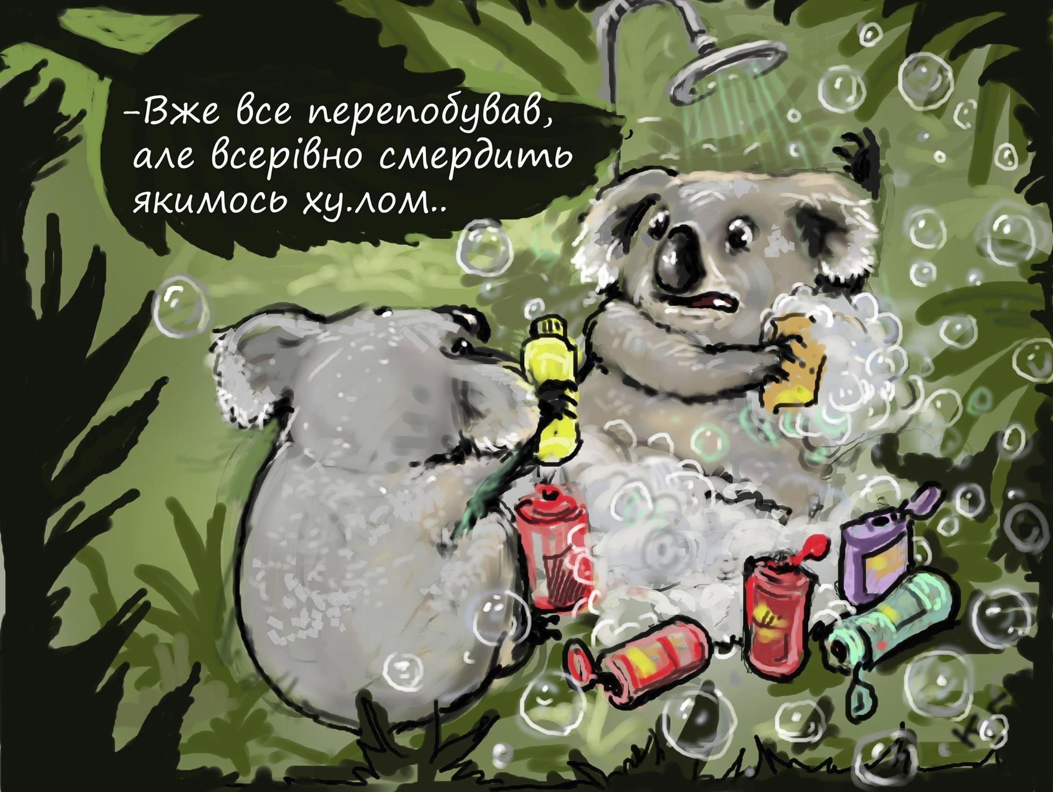 Под прикрытием миссии ОБСЕ в Украине работает не просто сотрудник посольства РФ, а агент российских спецслужб? - Цензор.НЕТ 9592
