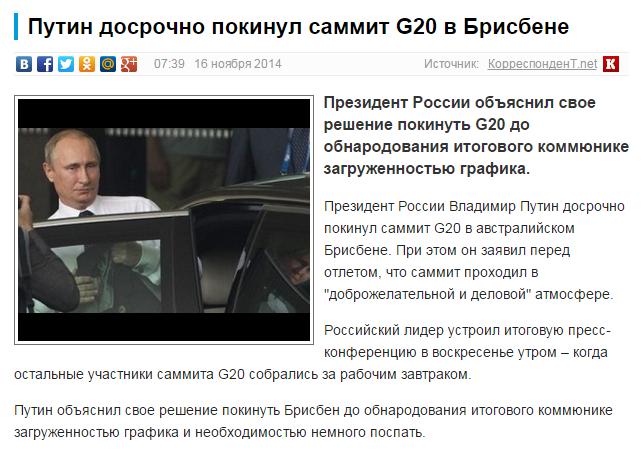 Путин нацелен расколоть Европу. Не удивлюсь, если Брайтон Бич он объявит зоной своих интересов, - Бжезинский - Цензор.НЕТ 4515