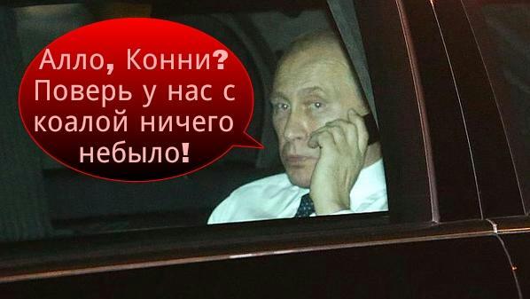 """Украина не располагает сведениями о содержании путинского """"гуманитарного конвоя"""", - СНБО - Цензор.НЕТ 996"""