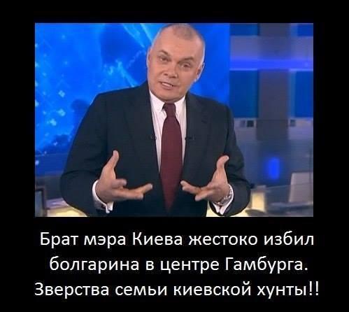 Постпред при ЕС Елисеев анонсировал проведение донорской конференции по Украине - Цензор.НЕТ 4602