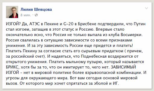 Глава Минэкономразвития посоветовал россиянам хранить сбережения в трех валютах - Цензор.НЕТ 5043