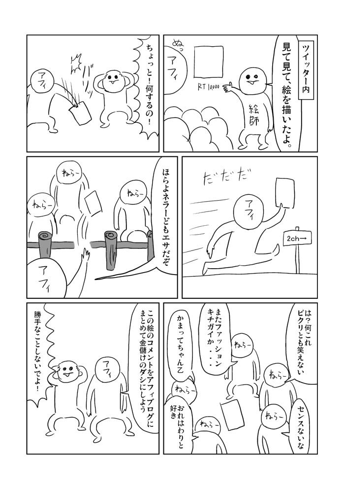 【ゲイ】●オナニー用おかず二次元画像6●【専用】->画像>687枚
