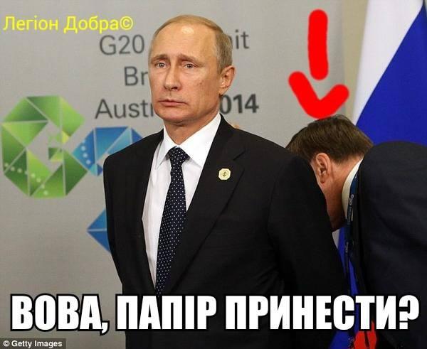 Под прикрытием миссии ОБСЕ в Украине работает не просто сотрудник посольства РФ, а агент российских спецслужб? - Цензор.НЕТ 8710