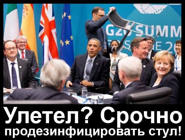 Под прикрытием миссии ОБСЕ в Украине работает не просто сотрудник посольства РФ, а агент российских спецслужб? - Цензор.НЕТ 4961