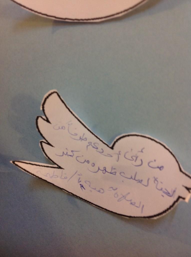 هبه http://t.co/KB5Rs0Fw4k