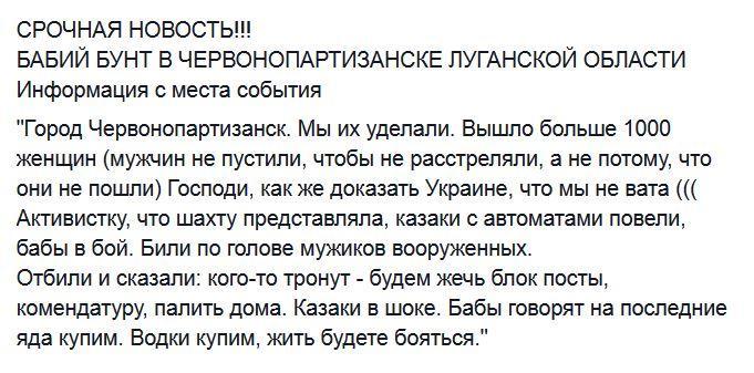 Совет ЕС обсудит санкции против РФ, но по вопросу Украины будет еще два других фокуса, - Могерини - Цензор.НЕТ 4034