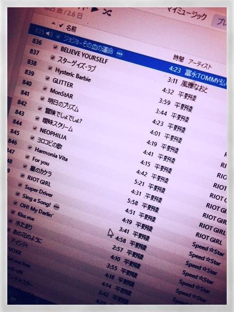 【速報】中川翔子さんがiTunesで聴いてるアニソンのリストを公開 お前らよりガチオタじゃねーかw