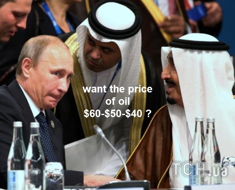 Нефтяной удар по России: страны ОПЕК не будут снижать добычу нефти - Цензор.НЕТ 4645