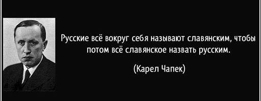 Под прикрытием миссии ОБСЕ в Украине работает не просто сотрудник посольства РФ, а агент российских спецслужб? - Цензор.НЕТ 627