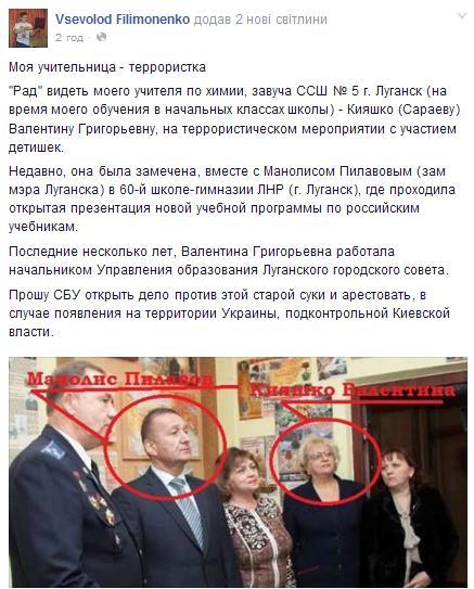 Под прикрытием миссии ОБСЕ в Украине работает не просто сотрудник посольства РФ, а агент российских спецслужб? - Цензор.НЕТ 1207