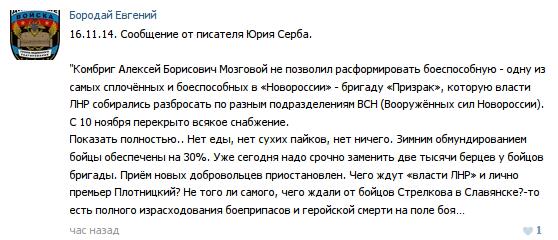 """Террористы превратили Алчевск в тыловую базу и своеобразную """"зону отдыха"""" для боевиков, - Тымчук - Цензор.НЕТ 9699"""
