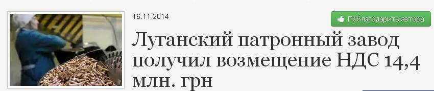 Верховный суд решил обратиться в КСУ: не нравится закон о люстрации - Цензор.НЕТ 5502