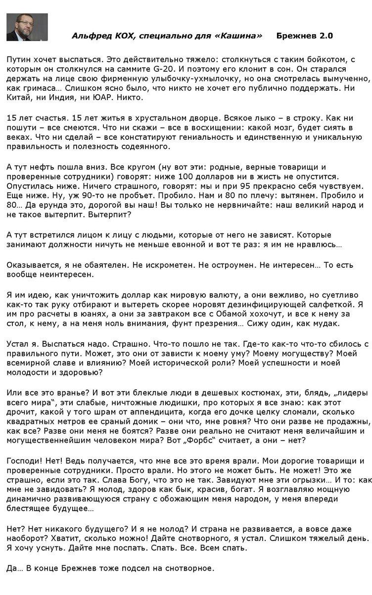 Россия хочет пробудить в мире реальный страх ядерной войны, - Бжезинский - Цензор.НЕТ 4871