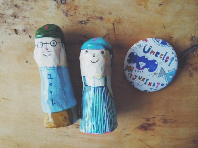 「パンを作りたい、笑顔で接客をしたい、将来パン屋さんになりたい、cafeをOPENしたい。 という強い意志をお持ちの方、いらっしゃいませんか?」 ユヌクレでは、引き続き、STAFF募集をしています。 詳しくは、blogにて…。 http://t.co/ocjbllSpIx