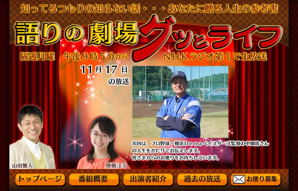 "De速 on Twitter: ""放送日 2014..."