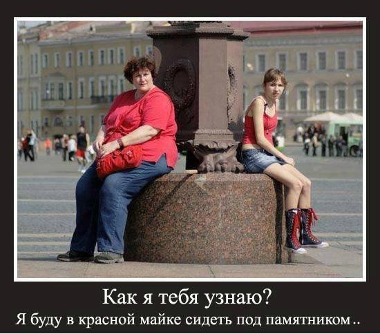 sayt-znakomstv-yumor-foto-eto-realno-smeshno
