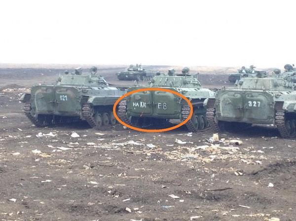Россия продолжает перегруппировку войск на границе в Украиной, - Госпогранслужба - Цензор.НЕТ 8537