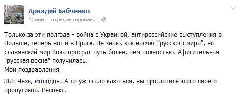 Экономические санкции против России необходимы, - генсек НАТО - Цензор.НЕТ 1790