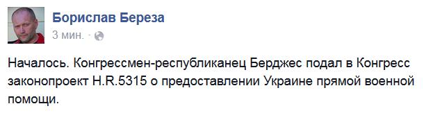 """""""Укроборонпром"""" проведет учения для солдат по эксплуатации военной техники - Цензор.НЕТ 5297"""