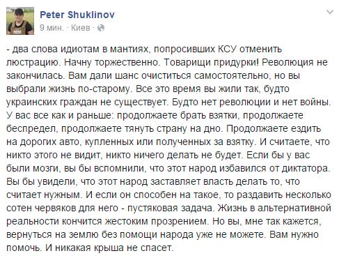 На годовщину Майдана состоится вече и концерт, - Минкульт - Цензор.НЕТ 4232