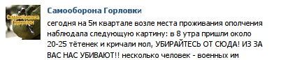 """""""Укроборонпром"""" проведет учения для солдат по эксплуатации военной техники - Цензор.НЕТ 1732"""