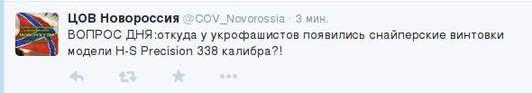 """""""Укроборонпром"""" проведет учения для солдат по эксплуатации военной техники - Цензор.НЕТ 5563"""