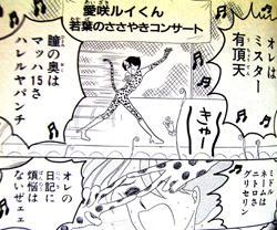 岡村ちゃんと岡田あーみん先生はお誕生日が同じ(8月14日生まれ)だよ。二人とも芸風が似ているから納得だね。以上、渾身のトリビアでした。 http://t.co/FSfi6K3BMs