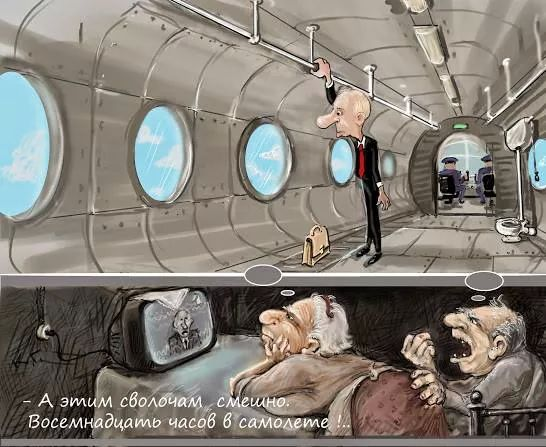 Украина создаст государственный канал иностранного вещания, - глава Нацсовета - Цензор.НЕТ 4567