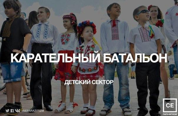 Экономические санкции против России необходимы, - генсек НАТО - Цензор.НЕТ 362