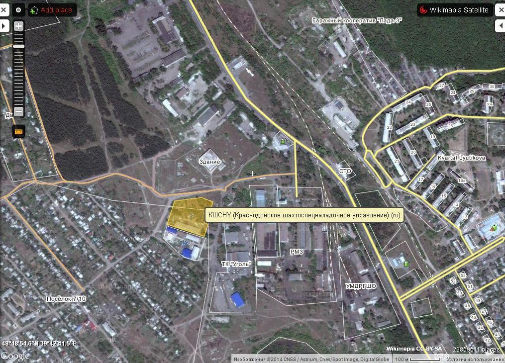 """""""Укроборонпром"""" проведет учения для солдат по эксплуатации военной техники - Цензор.НЕТ 1282"""