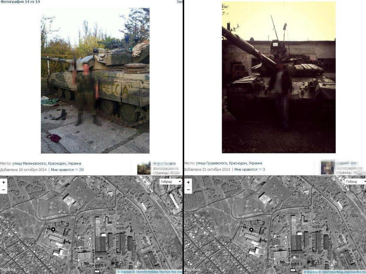 """""""Укроборонпром"""" проведет учения для солдат по эксплуатации военной техники - Цензор.НЕТ 4974"""