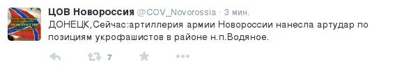 """""""Укроборонпром"""" проведет учения для солдат по эксплуатации военной техники - Цензор.НЕТ 9724"""