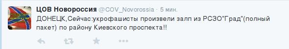 """""""Укроборонпром"""" проведет учения для солдат по эксплуатации военной техники - Цензор.НЕТ 3554"""