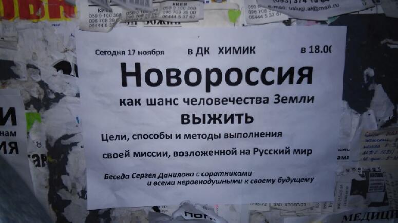 Климкин проинформировал представителей Европарламента о ситуации на Донбассе - Цензор.НЕТ 2414