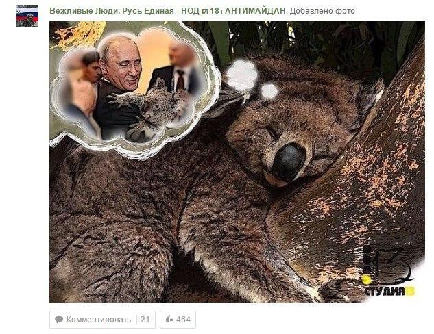 Российская экономика не в состоянии поддерживать амбиции Путина, - The Time - Цензор.НЕТ 4264