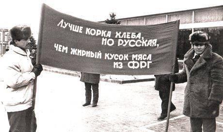 Парламент разрешил Минфину начать переговоры о реструктуризации внешнего госдолга Украины - Цензор.НЕТ 4154